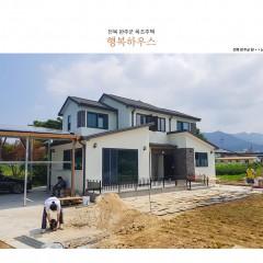 전북 완주군 목조주택