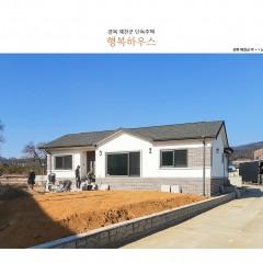경북 예천군 단독주택